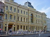 наб. канала Грибоедова, дом. 13. Фото начало 2000-х годов