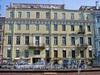 наб. канала Грибоедова, дом. 14. Фото начало 2000-х годов
