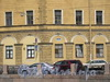 Наб. реки Мойки, д. 5. Угловая часть здания. Фото 2005 г.