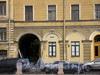 Наб. реки Мойки, д. 5. Табличка с номером здания. Фото 2005 г.