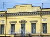 Наб. реки Мойки, д. 21. Фрагмент фасада, 2006 г.