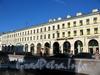 Наб. канала Грибоедова, д. 20. Фасад здания. Фото июль 2009 г.