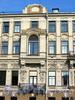 Наб. канала Грибоедова, д. 24. Фрагмент фасада. Фото июль 2009 г.