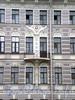 Наб. канала Грибоедова, д. 27. Бывший доходный дом. Фрагмент фасада. Фото апрель 2009 г.