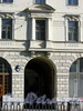 Наб. канала Грибоедова, д. 34. Доходный дом М.А.Стенбок (акционерного общества «Треугольник»). Фрагмент фасада. Фото июль 2009 г.