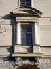 Наб. канала Грибоедова, д. 34. Доходный дом М.А.Стенбок (акционерного общества «Треугольник»). Фрагмент фасада. Фото август 2009 г.
