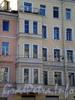 Наб. канала Грибоедова, д. 39. Доходный дом М.Т.Литвиновой. Эркер. Фото август 2009 г.