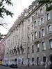 Наб. канала Грибоедова, д. 148-150. Доходный дом Т.М.Любищевой. Фрагмент фасада. Фото август 2009 г.