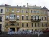 Наб. реки Мойки, д. 18. Фасад здания. Фото май 2009 г.