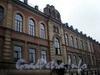Наб. реки Мойки, д. 108. Здание Демидовского дома призрения трудящихся. Фрагмент фасада здания. Фото март 2009 г.