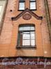 Наб. реки Мойки, д. 112. Доходный дом В.А.Шретера. Фрагмент фасада здания. Фото март 2009 г.