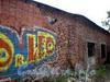 Наб. Обводного канала, д. 147-149. Один из дворовых флигелей. Вид от дома 23А по улице Егорова. Фото октябрь 2008 г.