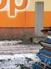 Памятник Моисеенко П.А.