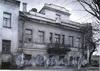 Наб. канала Грибоедова, д. 174. Жилой дом. Общий вид здания. Фото 1990-х годов. (из книги «Историческая застройка Санкт-Петербурга»)