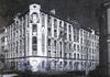 Наб. реки Пряжки, д. 34, лит. Б / ул. Володи Ермака, д. 2. Доходный дом Л. Р. Шредер. Общий вид здания. Фото 1998 г. (из книги «Историческая застройка Санкт-Петербурга»)