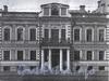 Наб. Лейтенанта Шмидта, д. 3. Особняк А. М. Бракгаузен (Л. К. Эстеррейха). Фасад здания. Фото 1968 г. (из книги «Историческая застройка Санкт-Петербурга»)