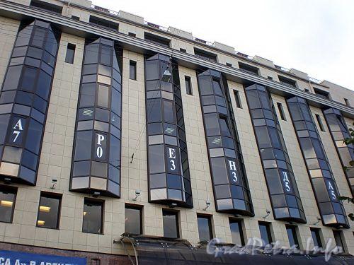 Наб. реки Фонтанки, д. 13. Бизнес-центр «Оскар». Фрагмент фасада здания. Фото август 2009 г.
