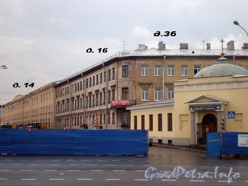 Синопская наб., д. 36; пр. Бакунина, д.д. 14 и 16. Фото 2008 г.