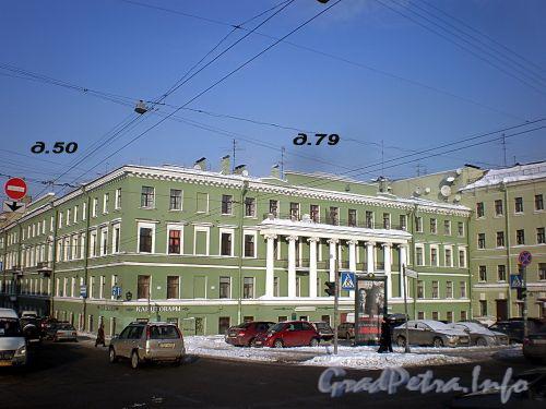 Наб. реки Фонтанки, д. 79 / Гороховая ул., д. 50. Общий вид здания. Фото февраль 2010 г.