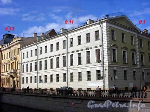 Наб. канала Грибоедова д. 11 / Чебоксарский пер., д. 1. Общий вид.