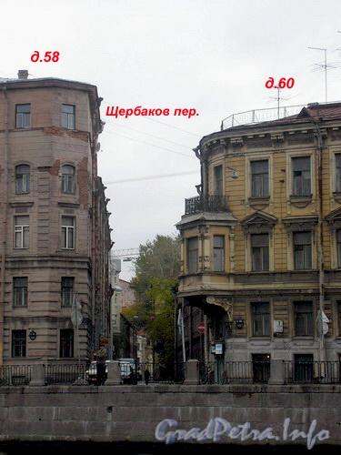 Перспектива Щербакова пер. от р. Фонтанки к ул. Рубинштейна.