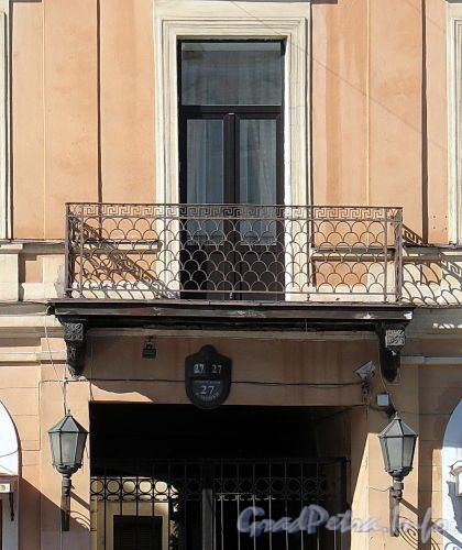 Наб. реки Мойки, д. 27. Бывший доходный дом. Решетка балкона. Фото март 2010 г.