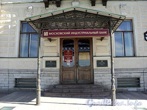 Английская наб., д. 8. Центральный вход офиса Московского индустриального банка. Фото июнь 2010 г.
