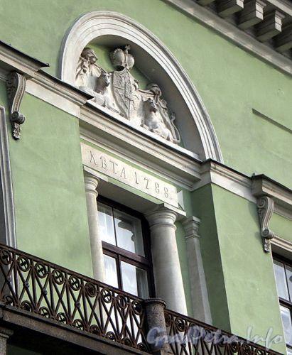 Дворцовая наб., д. 4. Фрагмент фасада. Фото июнь 2009 г.