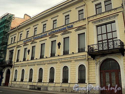 Наб. Кутузова, д. 10. Фасад здания. Фото сентябрь 2010 г.