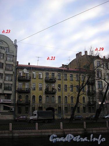 Дома 19-23 по наб. р. Карповки. Фото 2006 г.