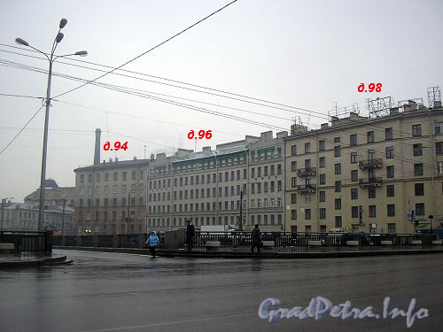 Дома 94-98 по наб. Обводного канала