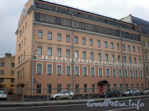 Синопская наб., д. 50, общий вид здания. Фото август 2008 г.