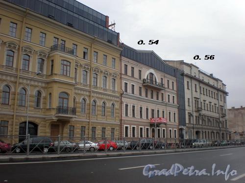 Синопская наб., д.д. 54-56/58, общий вид здания. Фото август 2008 г.