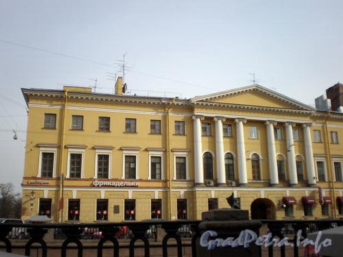 Наб. канала Грибоедова, д. 8. Фото 2008 г.