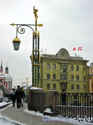 Наб. реки Фонтанки, д. 12. Вид от Пантелеймоновского моста.