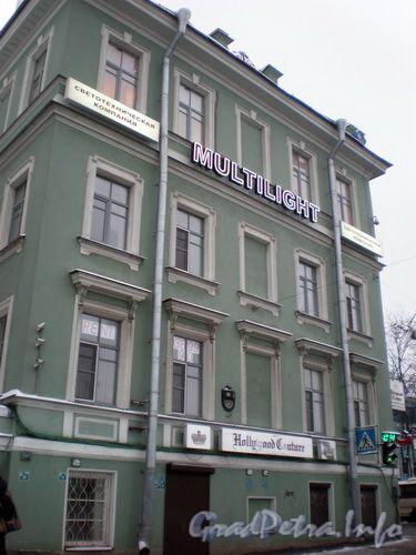 Доходный дом Н. Ф. Крупенникова. (угловой корпус). Фасад здания по набережной. 2008 год