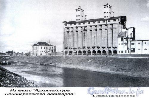 Наб. Обводного канала, д. 14 Мельница и элеватор Акционерного общества товарных складов.