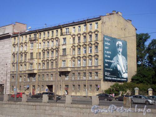Наб. Обводного кан., д. 127. Общий вид здания. Июнь 2008 г.