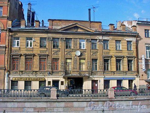 канала Грибоедова наб., д. 31 ⇒ Центральный р-н Санкт-Петербурга