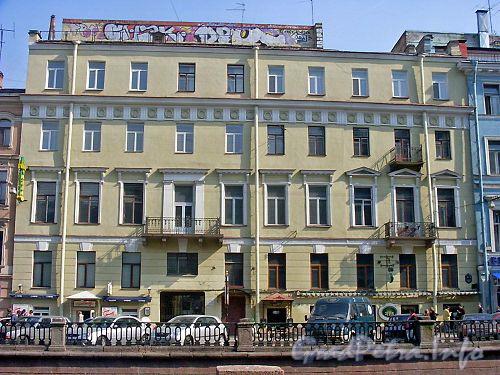 канала Грибоедова наб., д. 14 ⇒ Центральный р-н Санкт-Петербурга