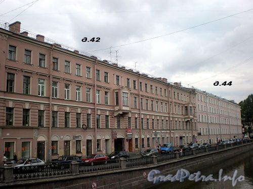 Наб. канала Грибоедова, д. 42 / Гороховая ул., д. 29. Доходный дом Я.П.Оливье. Фасад здания по набережной. Фото июль 2009 г.