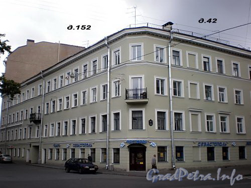 Наб. канала Грибоедова, д. 152 / Английский пр., д. 42. Ресторан «Севастополь». Фото август 2009 г.