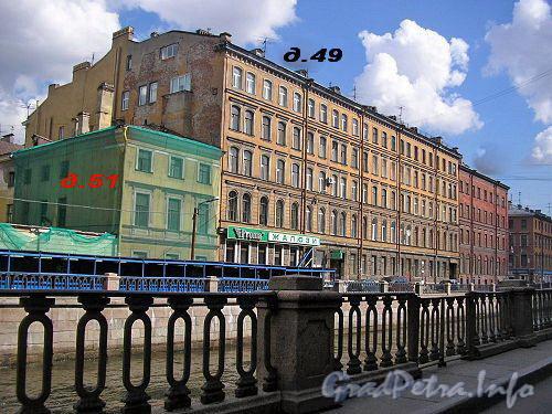 Дома 49 и 51 по набережной канала Грибоедова.