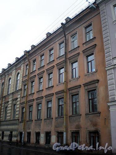 Наб. реки Мойки, д. 110. (Левый корпус). Фасад здания. Фото март 2009 г.