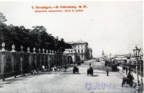 Дворцовая набережная у Летнего сада. Фотограф Ольшевский Н.Н. Фото 1903 г.
