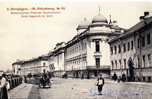 Наб. реки Фонтанки, д. 6. Императорское училище правоведения. Фотограф Ольшевский Н.Н. Фото 1903 г.