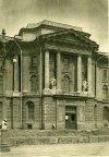 Университетская наб., дом 17. «Академия Художеств, главный вход». Открытка 1929 года.