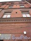 Набережная Обводного канала, дом 134. Фрагмент фасада здания. Фото 11 марта2013 г.