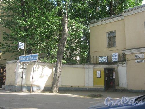 Наб. Обводного кан., дом 148-152. Общий вид левой части фасада здания. Фото 30 мая 2013 г.