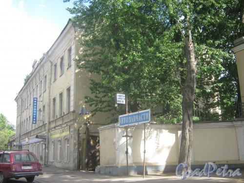 Наб. Обводного канала, дом 146. Общий фасада здания со стороны дома 148-152. Фото 30 мая 2013 г.